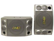 bmb-csx-850-500w-bass-25-hang-bai